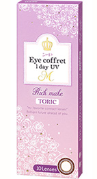 Eye coffret 1day UV M乱視用