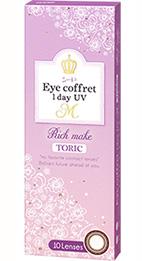 Eye coffret 1day UV M乱視用